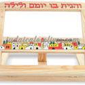 Atril madera grabado en hebreo letras naranjas