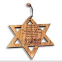 Bendición Hogar en madera Estrella de David