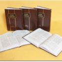 Torah Marcos Edery con comentarios