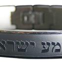 Pulsera De Acero Shema Israel Hombre
