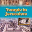 D.V.D. Video: El templo 7 idiomas PAL