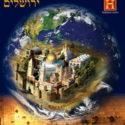 D.V.D. Video: Historia de Jerusalem 7 idiomas