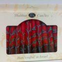 Caja de 12 Velas Shabbat de colores