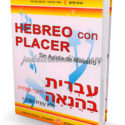 Libro Hebreo Con Placer + 2 Cd-Audios