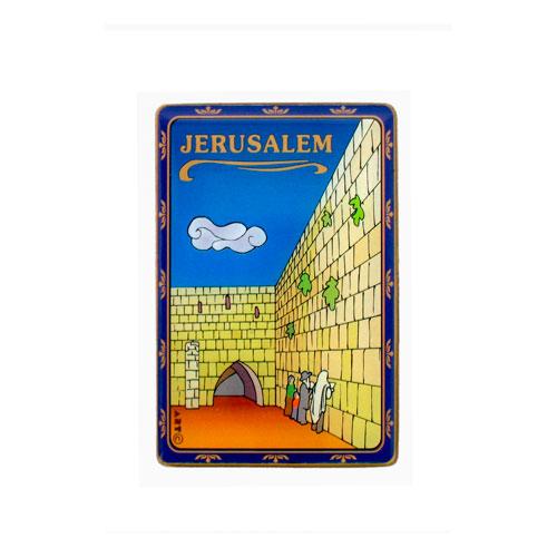 Imán Finito Jerusalem
