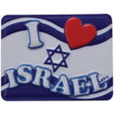 Imán I Love Israel