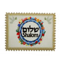 Iman shalom en hebreo/español