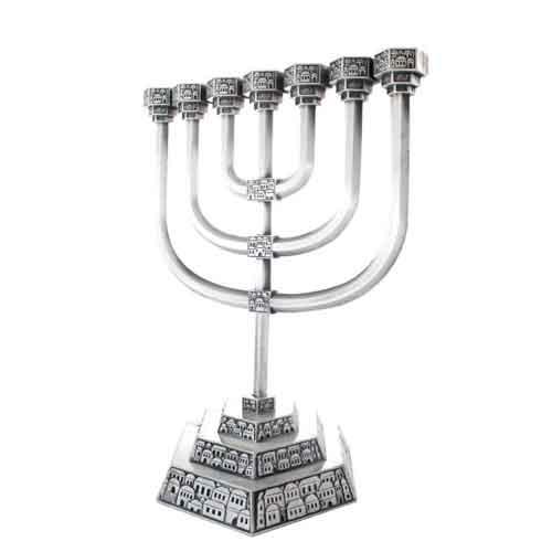 Menorah nikel + Jerusalen