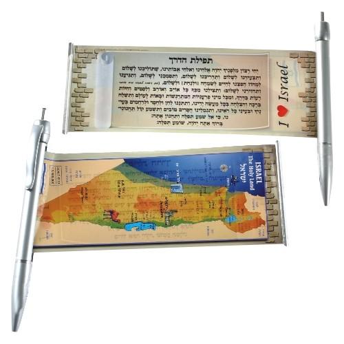Bolígrafo con pergamino extensible con oración del viajero en hebreo y el mapa de Israel.