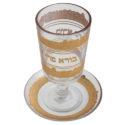 Copa kiddush cristal con dorado grabado, sin plato