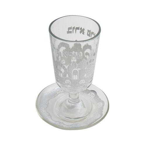 Copa kiddush cristal con plateado