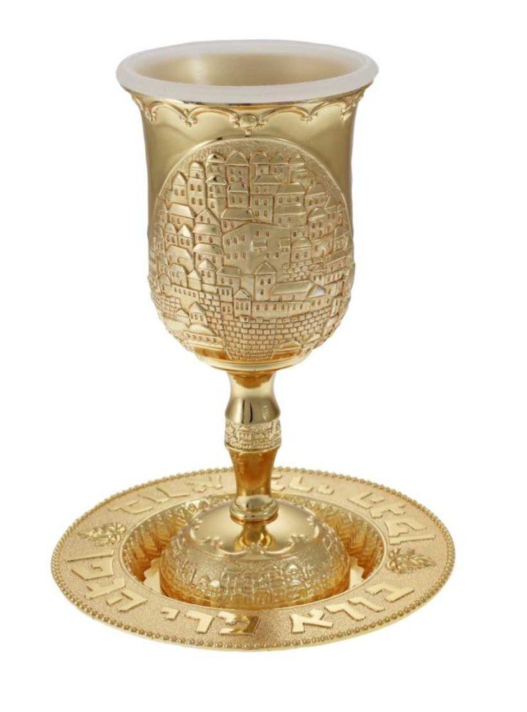 Copa kiddush dorada con plato mas grabado con Jerusalem
