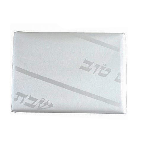 Mantel Shabbat Liso