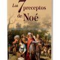 Los siete preceptos de Noé