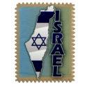 Imán de Cerámica Mapa Israel