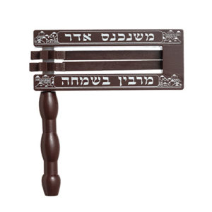 Matraca de madera para Purim