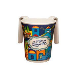 Jarra para el lavado de manos - Ciudad de Jerusalem