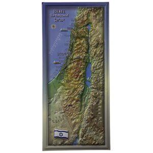 Mapa de Israel en 3D Dos tamaños disponibles
