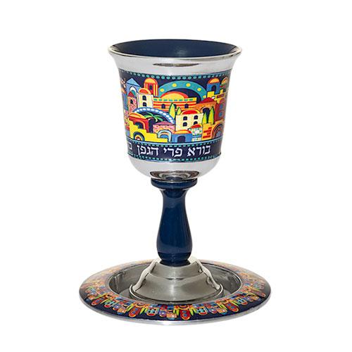 Copa Kiddush de Aluminio Israel